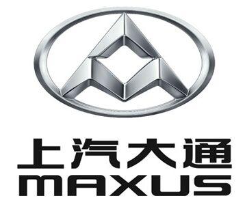 上汽大通maxus启用新logo高清图片